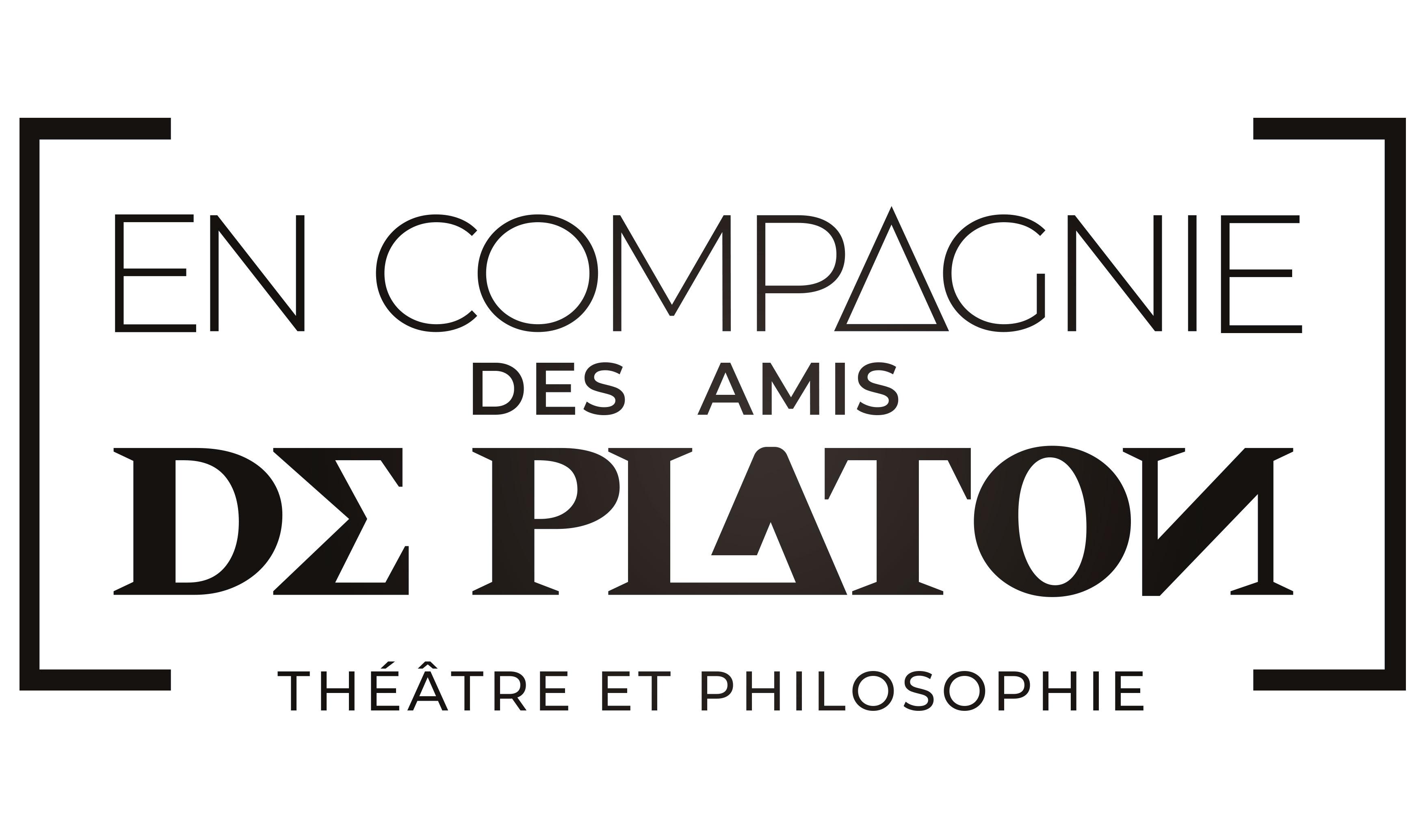La compagnie des amis de Platon